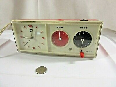 £32.38 • Buy Mid Century Alarm Clock Red White Black ET-44 Cool And Working!! INFO? Japanese