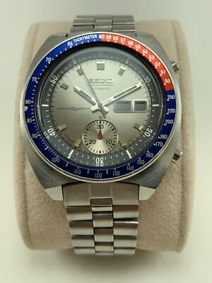 $ CDN1493.39 • Buy RARE SEIKO POGUE 6139-6002 SILVER Water 70m Resist VINTAGE-CUF