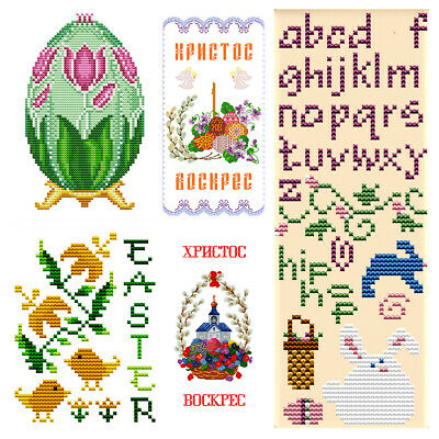 14CT Stamped Cross Stitch Kits DIY Easter Ecological Cotton Needlework Gift • 3.12£