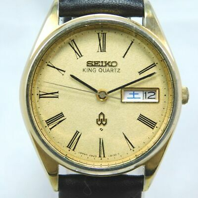 $ CDN163.24 • Buy Seiko King Quartz 4823-8110 Day-date Gold Men's Vintage Watch Japan