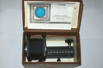 $39 • Buy Vintage Fed Close-up Macro Bellows For M42 Screw Lenses In Its Box