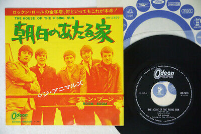 £5.43 • Buy ANIMALS HOUSES OF THE RISING SUN ODEON OR-2459 Japan VINYL 7