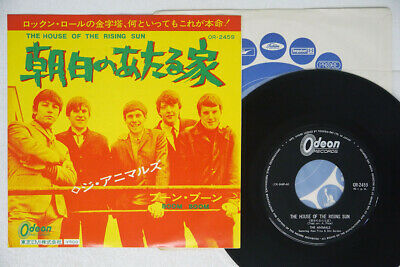 £2.89 • Buy THE ANIMALS HOUSE OF THE RISING SUN ODEON OR-2459 Japan VINYL 7