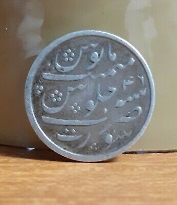 £6.50 • Buy Unknown Silver Arabic Coin - Unknown Date & Country Of Issue ADVICE PLEASE !