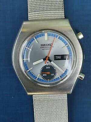 $ CDN446.97 • Buy Vintage  Seiko 6139-8020 Chronograph Day And Date Automatic Mens Watch