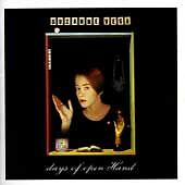£2 • Buy Suzanne Vega - Days Of Open Hand (1995)