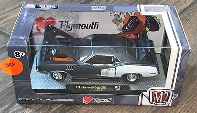 $27 • Buy M2 Machines 1971 Plymouth Cuda 340 Chase 1/24 Scale