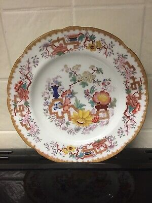 £40 • Buy Early Minton Cabinet Plate
