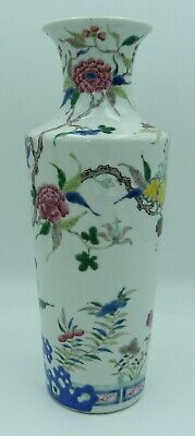 £2.20 • Buy 30cm Colourful Chinese Oriental Vase On A Small Wooden Stand