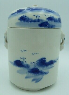 £0.97 • Buy 14.5cm Blue And White Chinese Oriental Lidded Pot