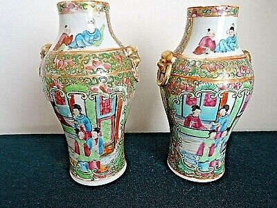 £100 • Buy Antique 6 Inch Small Pair Chinese Famille Rose Vases Lion Head Handles