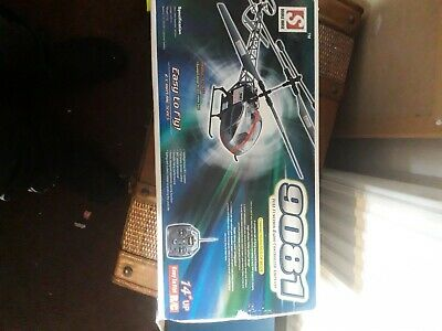 £30 • Buy Vintage Very Rare S Double Horse R/c9081 Helicopter Airplane Series Complete