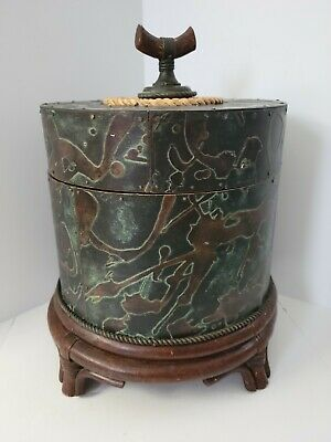 $168 • Buy Vintage Hand Made Maitland-Smith Bronze Canister Bamboo Legs Lid W/ Wood Handle