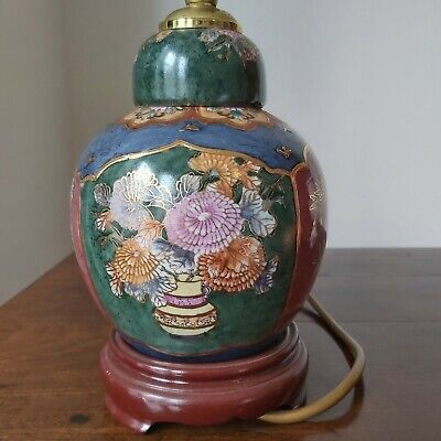 £35 • Buy Vintage Chinese Green Blue And Red Ginger Jar Table Lamp Base - PAT Tested