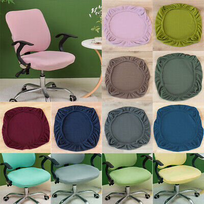 AU6.79 • Buy Universal Stretch Wedding Dining Room Chair Seat Cushion Covers Bar Party Office