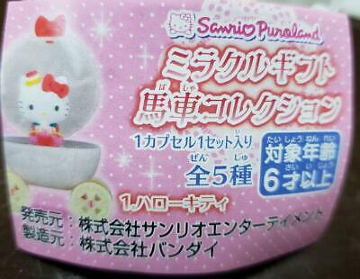 £47.23 • Buy Sanrio Puroland Limited Hello Kitty Carriage Collection