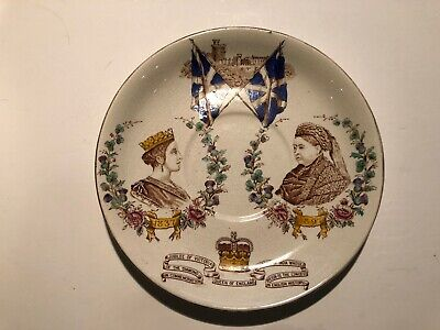 £15 • Buy A Small Dish/Plate Commemorating The 1897 Diamond Jubilee Of Queen Victoria