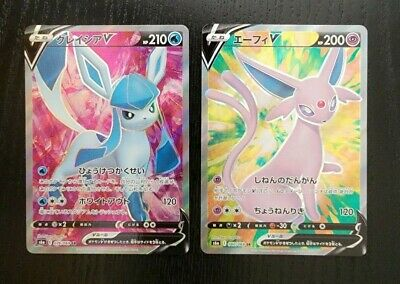 $2.25 • Buy Pokemon: ESPEON 080/069 And GLACEON 076/069- S6A Japanese - SECRET RARE