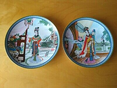 £10 • Buy Pair Imperial Jingdezhen Porcelain Plates - Beauties Of The Red Mansion Series