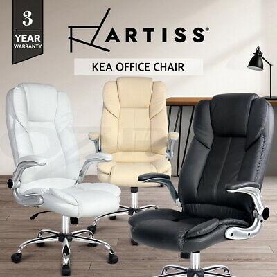 AU219 • Buy Artiss Gaming Office Chair Computer Chairs Leather Seat Executive Black Beige