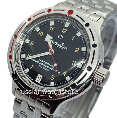 $77.80 • Buy Vostok Amphibian New 420270/ 2416 Russian Military Divers Automatic Watch