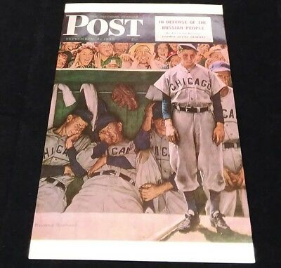 $ CDN16.23 • Buy Saturday Evening Post Norman Rockwell September 4, 1948 Chicago Cubs Postcard