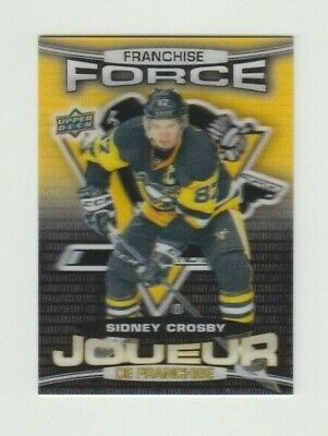 $ CDN4.49 • Buy 16/17 Tim Hortons Franchise Force + Clear Cut Phenoms U Pick To Complete Set
