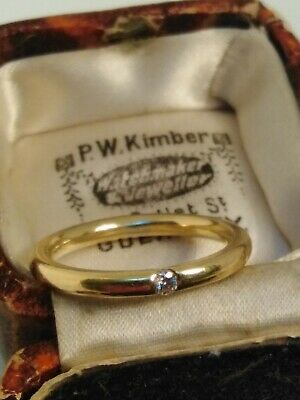18ct Gold Diamond Solitaire Halo Ring • 245£