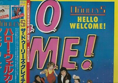 The Dooleys – Hello Welcome! - Japanese Issue Vinyl LP • 8.49£