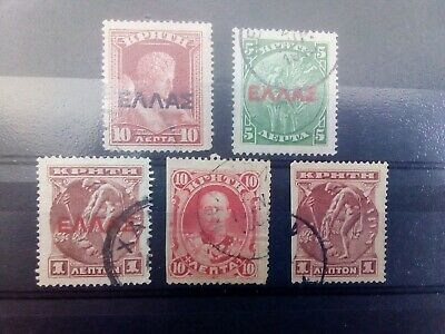 Stamps Used Mm Crete  • 1.50£