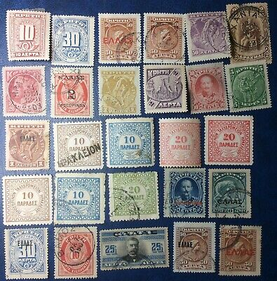 GREECE CRETE Selection 27 Stamps, Good Condition FU And MH, Nice Lot • 7.99£