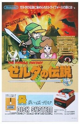 $9.97 • Buy Legend Of Zelda Famicom Japanese Promo Video Game Poster 11x17