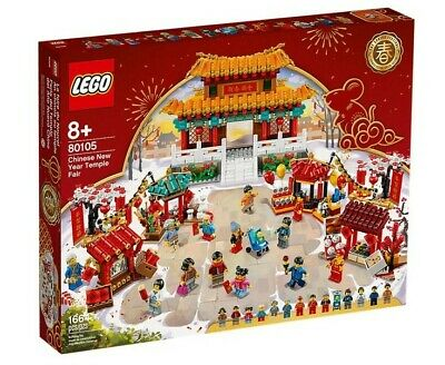 $200 • Buy LEGO #80105 Chinese New Year Temple Fair 1664pcs New In Hand (RARE)