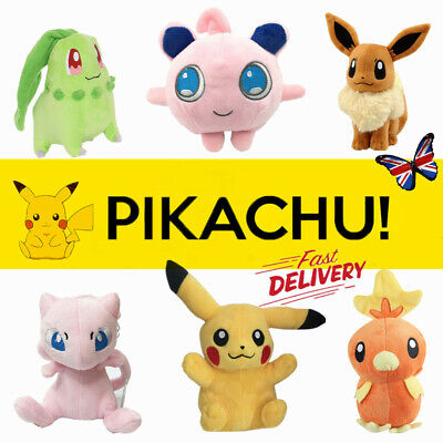New Hot Cute Rare Pikachu Plush Doll Soft Toy Stuffed Teddy Kids Party Gift 2020 • 3.19£