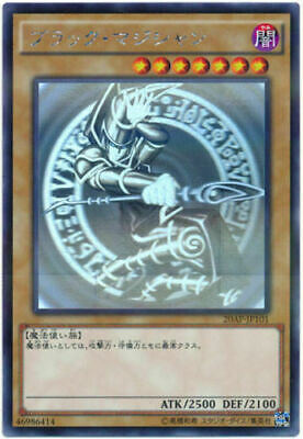 AU399.99 • Buy Yugioh Card - Dark Magician [Japanese] *Ghost Parallel Rare* 20AP-JP101 (NM/M)