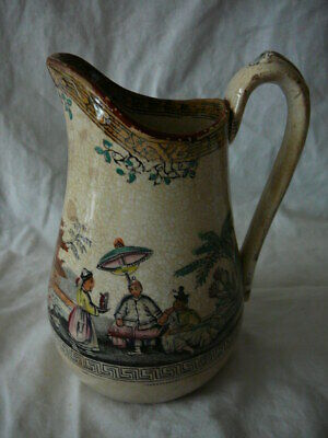 Victorian ? Part Hand Decorated Jug With Chinese Images (BU 14 04 )RL • 10£