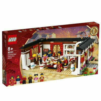 $205 • Buy [Lego] 80101 Chinese New Year's Eve Dinner