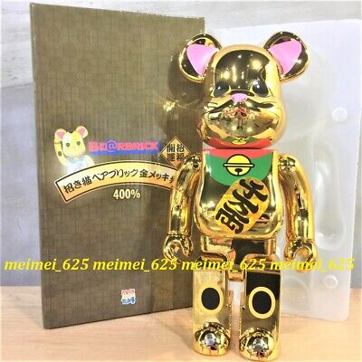 $389.99 • Buy Bearbrick Medicom 2020 Skytree Exclusive Lucky Cat Gold Light Up 400% Be@rbrick
