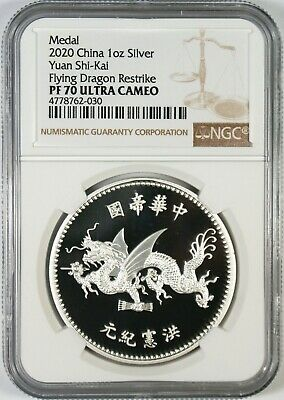 $8.50 • Buy 2020 China 1 Oz Silver Yuan Shi-Kai Flying Dragon Restrike NGC PF70 Ultra Cameo