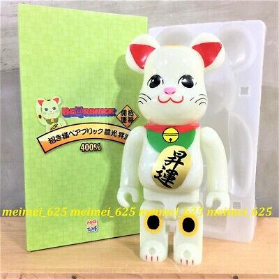 $288.88 • Buy Bearbrick Medicom 2020 Skytree Exclusive Lucky Cat Green GID 400% Be@rbrick