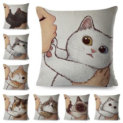 Cartoon Funny Love Kiss Cute Cat Pattern Cushion Cover Pillow Case Home Decor • 0.99£
