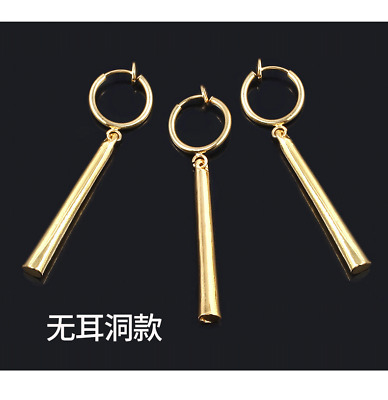 $1.19 • Buy One Piece One Piece Earrings No Punch Male 2020 New