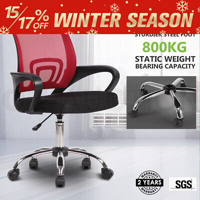 AU89.95 • Buy Ergonomic Mesh Office Chair Executive Computer Work Armchair Red