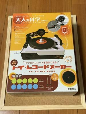 Science Magazine Gakken Series for Adults Toy Record Maker Kit  Analog Record
