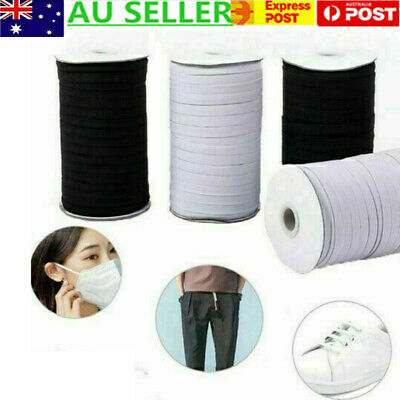 AU10.59 • Buy 3mm 5mm 6mm Braided Elastic Band Cord Stretch String Knit Sewing Strap Rope Lot