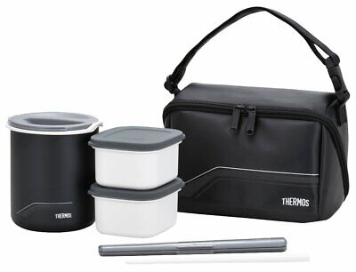 AU175.01 • Buy Thermos Heat Insulation Lunch Box 1 Go Black From Japan