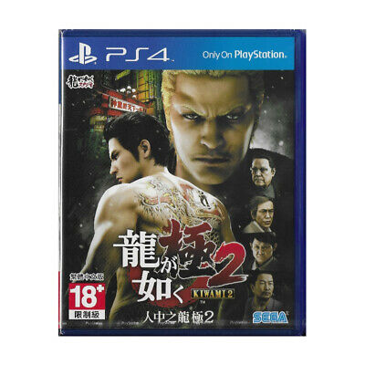 AU49.99 • Buy Yakuza Ryu Ga Gotoku Kiwami II 2 PlayStation PS4 Chinese SEGA Factory Sealed