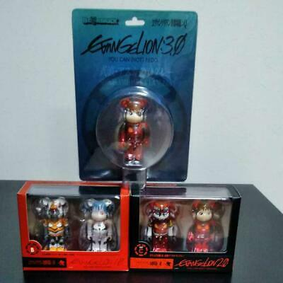 $225.84 • Buy Bearbrick Be Rbrick Evangelion Theater Edition Set