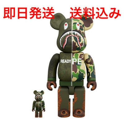 $1637.10 • Buy Be Rbrick Ape Readymade 400 100 Bearbrick