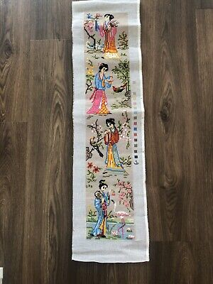 Finished Piece Of Oriental Style Cross Stitch, Wall Tapestry, Embroidery • 3.99£
